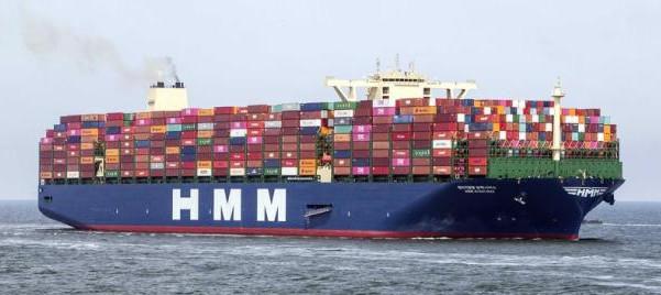 grösstes containerschiff